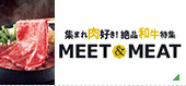MEET&MEAT